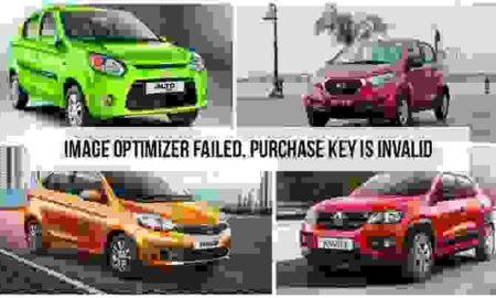 ये हैं 2 लाख - 5 लाख रुपये कीमत की बेस्ट स्माल कारें