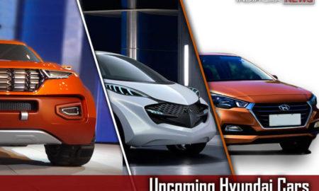 अपकमिंग हुंडई कार्स - हुंडई की नई कारें 2017