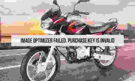 2018 Bajaj Discover 125 Mileage