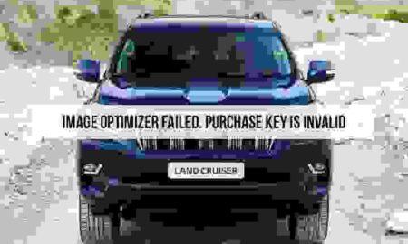 2018 Toyota Land Cruiser Launch