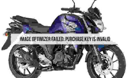 2018 Yamaha FZS FI Price