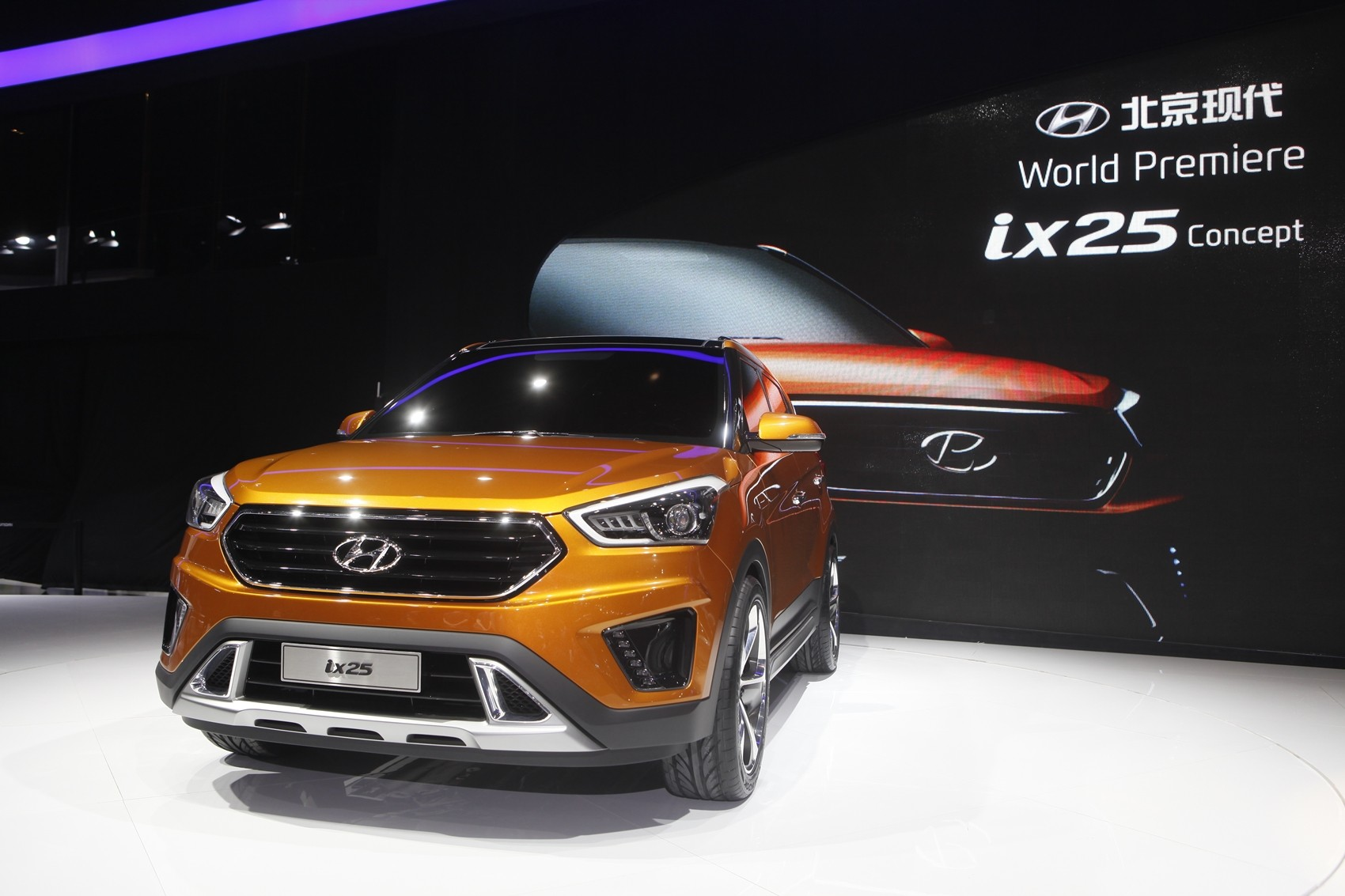 // Hyundai ix25 compact SUV; India launch, price, specs and details