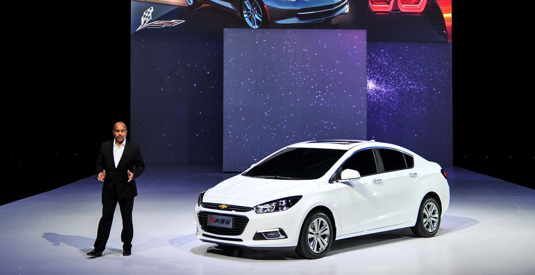 New generation Chevrolet Cruze unveiled- Beijing Motor Show