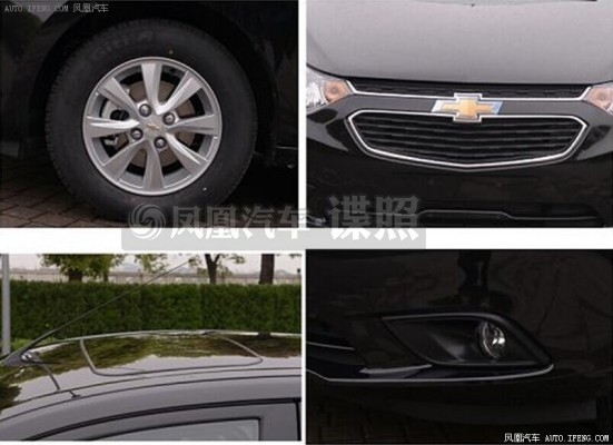 Chevrolet Sail facelift alloys