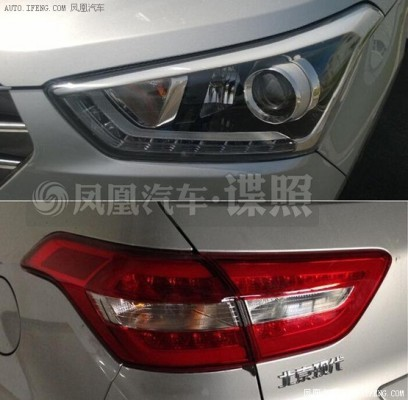Hyundai ix25 headlamps and taillamps