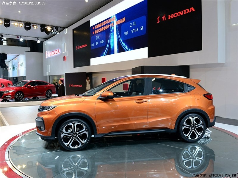 Unveiled Honda Vezel To Be Named As Xr V Suv In China