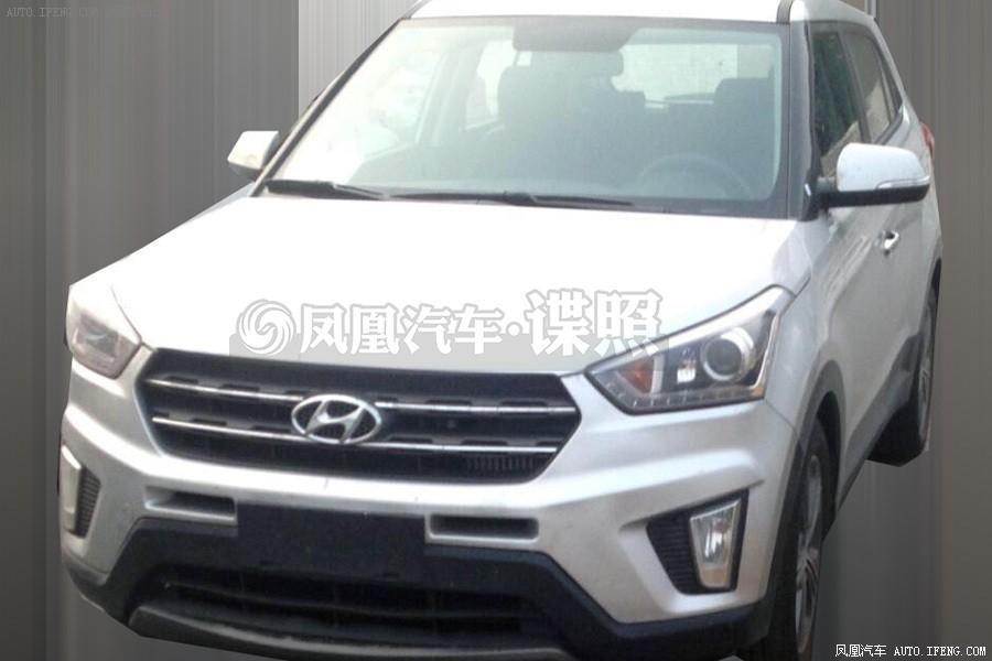 Hyundai ix25 Sport