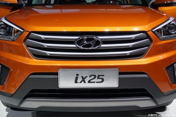 Hyundai ix25 chrome grille