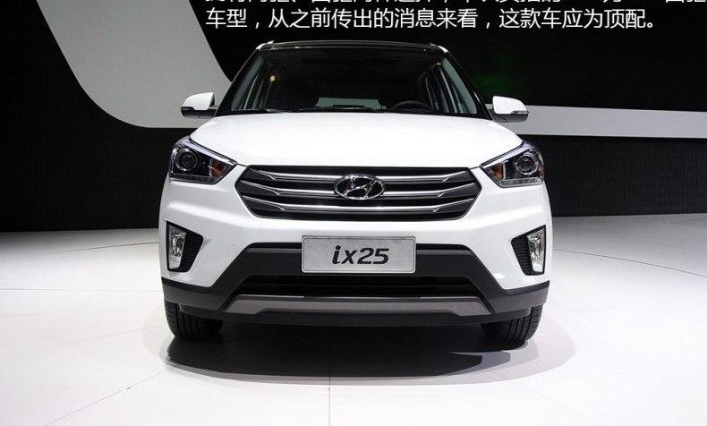 Hyundai ix25 front fascia
