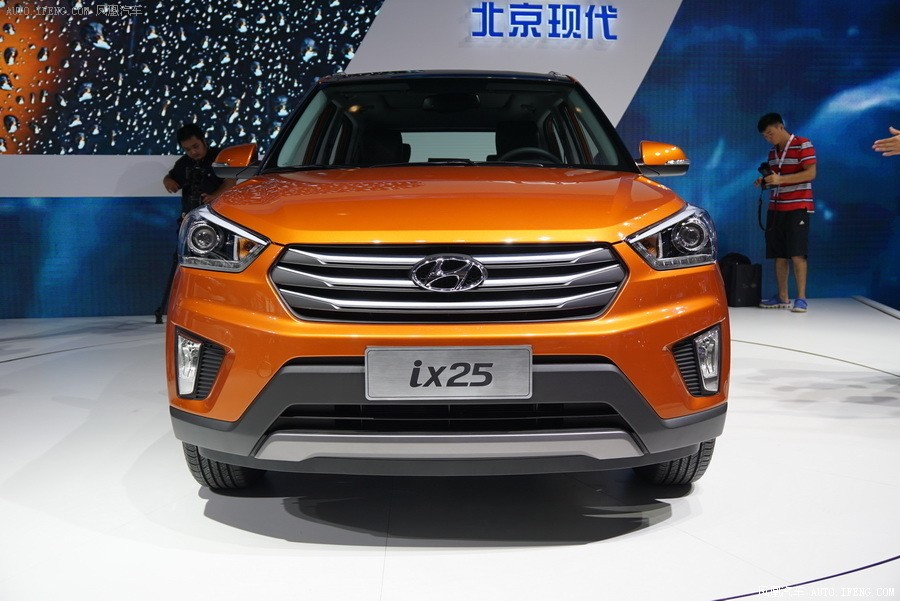 Hyundai ix25 front