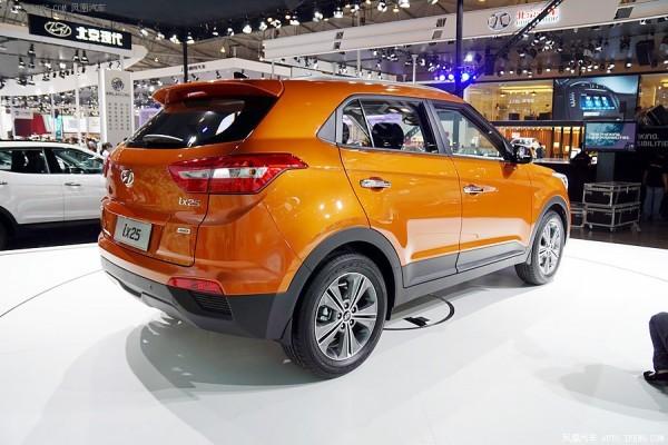 Hyundai ix25 rear