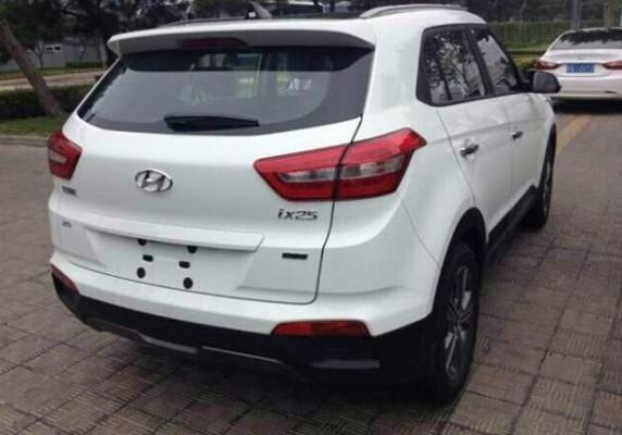 Hyundai ix25 rear fascia