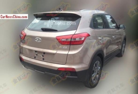Hyundai ix25 rear profile