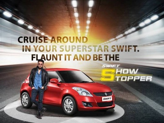 Maruti Swift facelift teaser image
