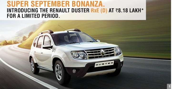Renault Duster base variant