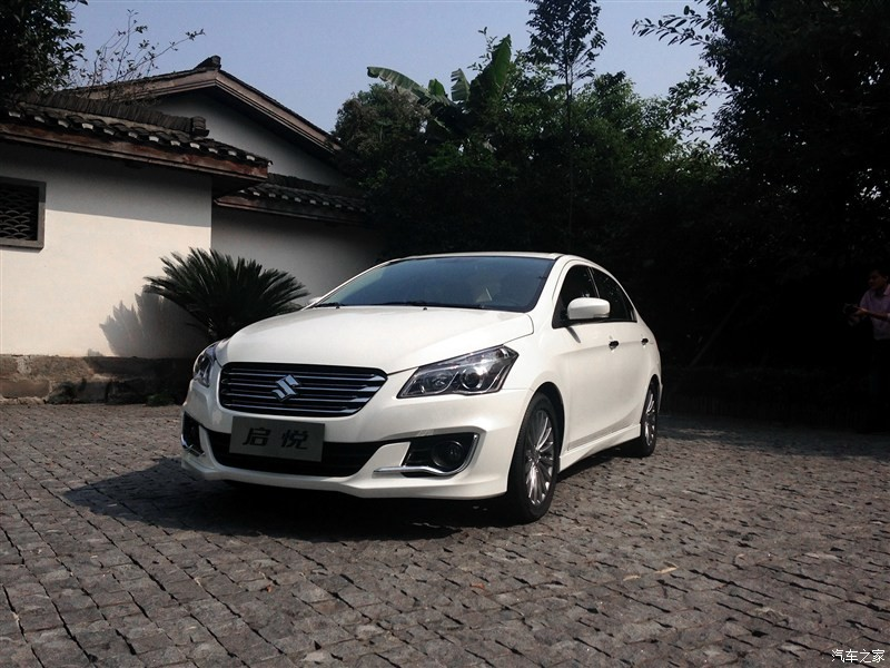 Suzuki Alivio China