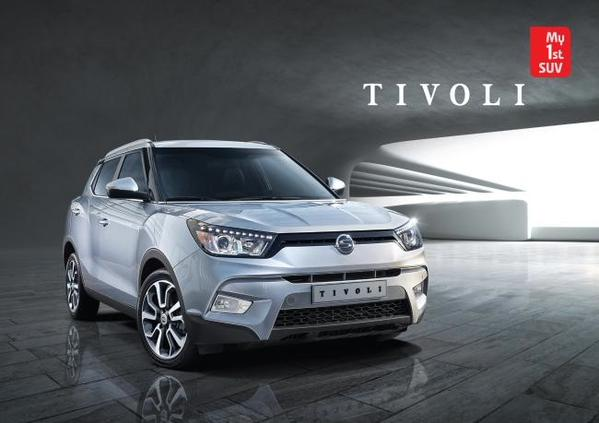 Ssangyong Tivoli SUV officially revealed