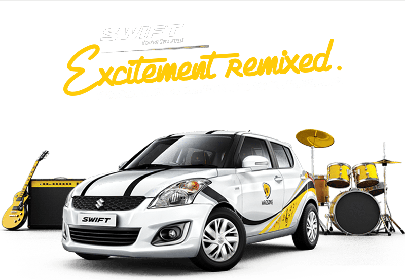 Maruti Swift Windsong Edition launched