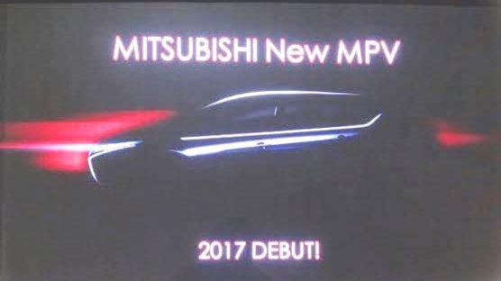 Mitsubishi New MPV