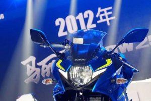 Suzuki GSX 250R headlight