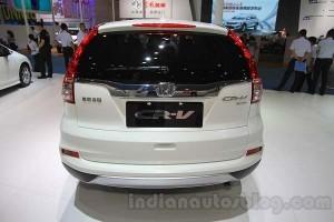 2015 Honda CR-V rear