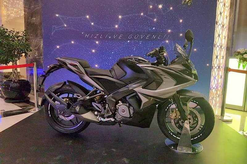 2017 Bajaj Pulsar RS200 Grey