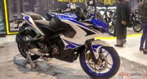 Bajaj Pulsar RS200 Racing Edition