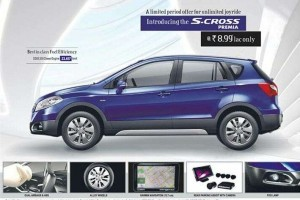 Maruti S Cross Premia Edition