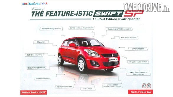 Maruti Swift SP Limited Edition Features