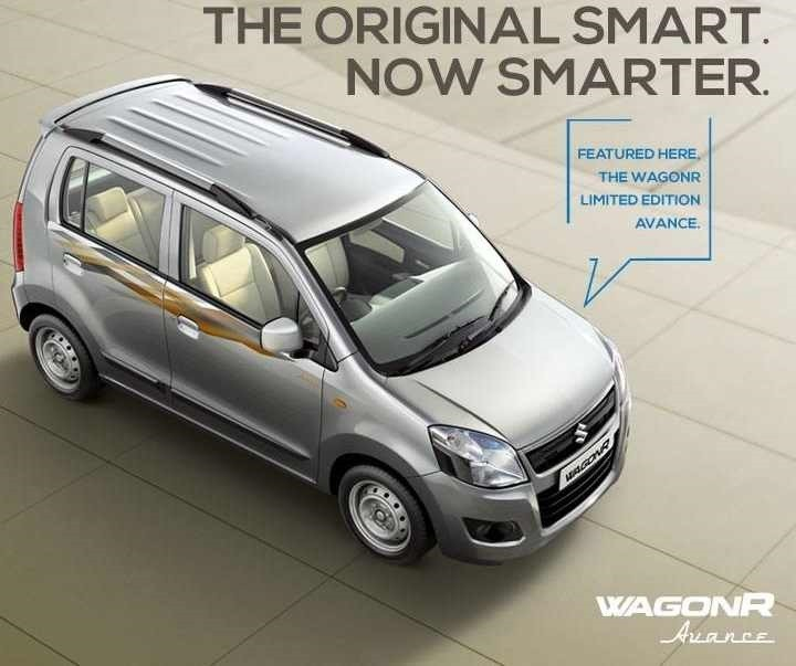 Maruti Wagon R Avance