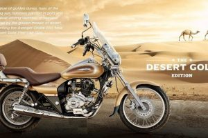Bajaj Avenger Cruise 220 Desert Gold Edition bike