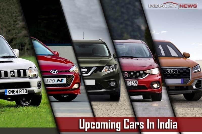 upcoming cars in india in 2017, 2018
