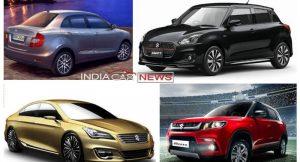 Upcoming Maruti Cars in India 2017 2018