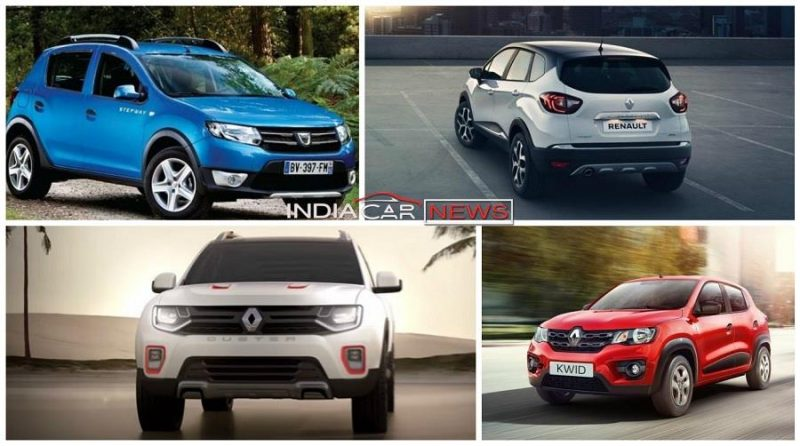 Upcoming New Renault Cars in India in 2016 2017