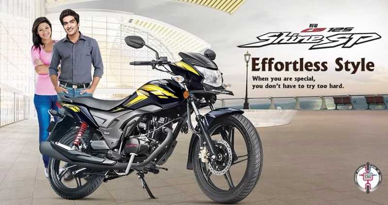 2017 Honda CB Shine SP price