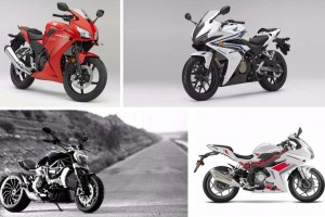 Upcoming Bikes at Auto Expo 2016