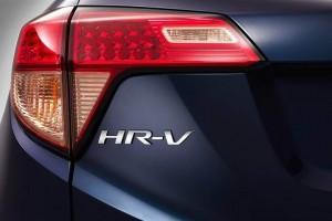 Honda HRV taillight