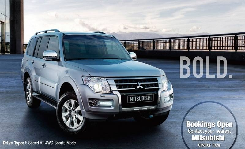 2016 Mitsubishi Montero India bookings