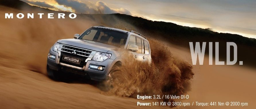 2016 Mitsubishi Montero India specifications