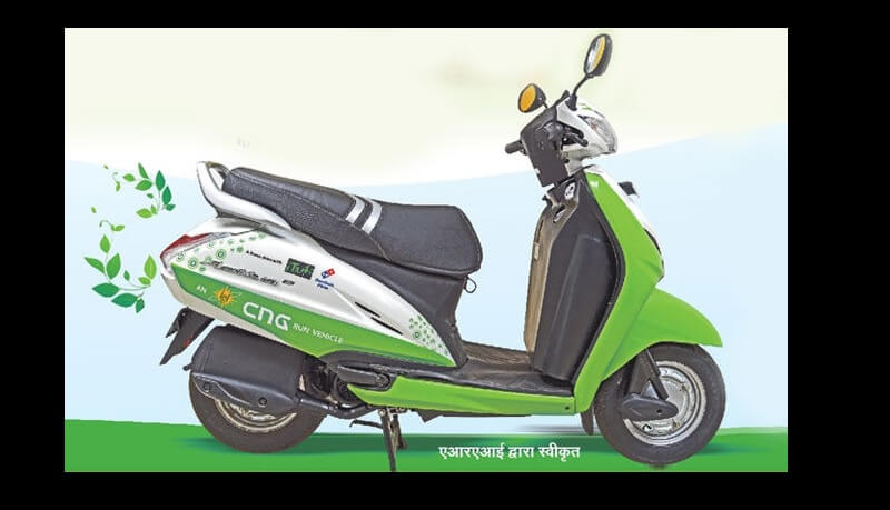 CNG scooters India