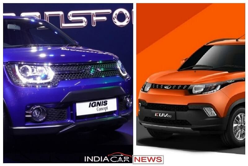 New And Upcoming Cars Bikes In India Images News