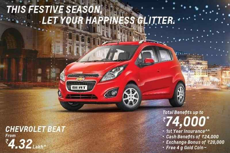2016 Diwali Discounts & Benefits on Chevrolet Cars