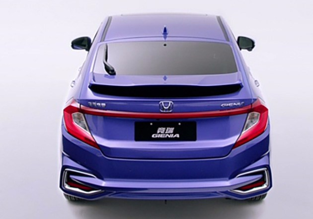 Honda Gienia Rear