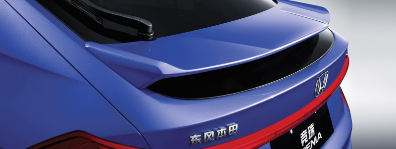 Honda Gienia Spoiler