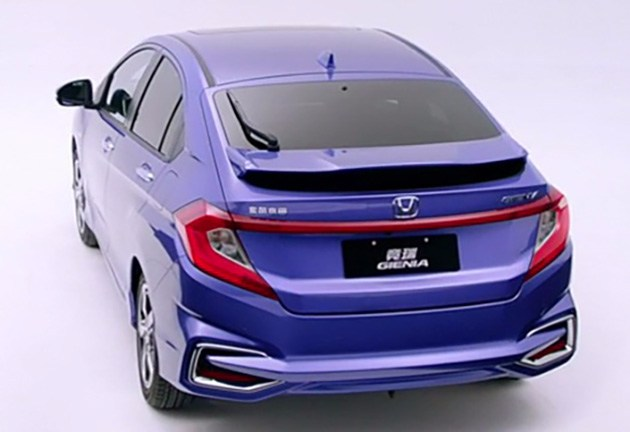 Honda Gienia rear top view