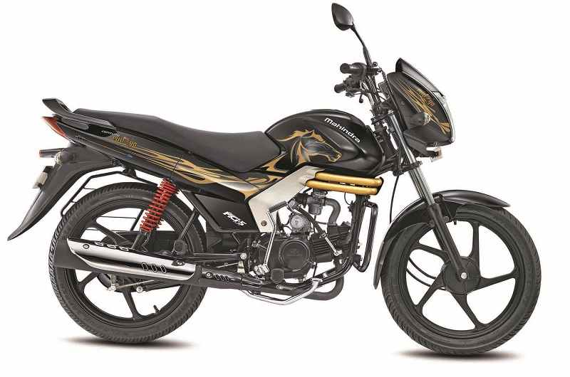 Mahindra Mirzya Centuro Special Edition