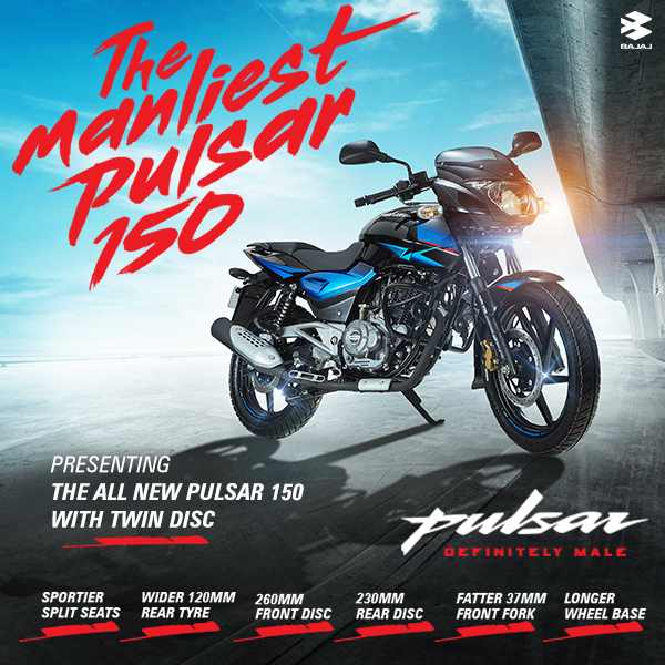 2018 Bajaj Pulsar 150 Price, Launch Date, Specifications