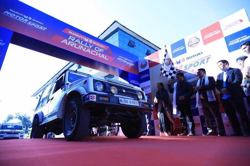 Maruti Suzuki Rally