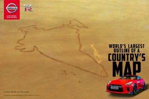 Nissan GTR made India Map