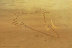 Nissan GTR outlined India Map